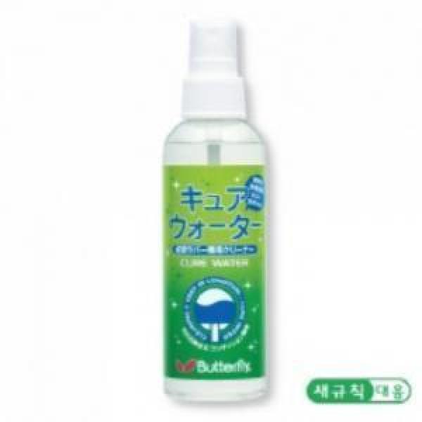 버터플라이 - 큐어워터 (용량150ml) 러버크리너/새규칙사용제품/탁구용품/라켓/탁구/butterfly
