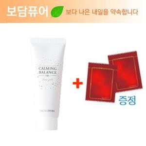 인셀덤 카밍 밸런스 젤 + 휴대용 냄새세거제