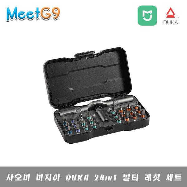 샤오미 미지아 DUKA 24in1 멀티 래칫 세트/무료배송