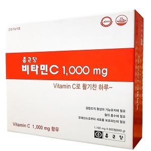 종근당) 비타민C 1000mg x 600정