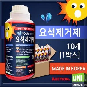 요석제거제 10개(1박스) 뇨석제거제 일본기술이전제품