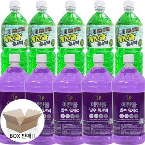 친환셩 순수 에탄올 발수 워셔액 6~12개/유리세정제