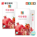 석류앰플 스틱 2박스(60포) 석류청 피쉬콜라겐