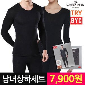 내의/내복/남자/남성/여자/여성/기모/겨울/발열