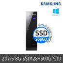 가정사무용 Z400 i5 8G SSD128+500G Win10 중고컴퓨터