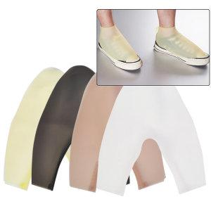 실리콘 미용사 신발토시 신발커버 위생커버 커트토시