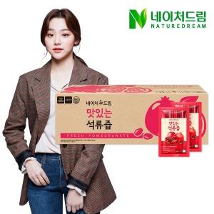 맛있는 석류즙 70ml 100포/실속 포장/건강즙/석류
