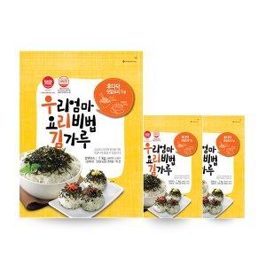 우리엄마 요리비법 김가루 1KG 대용량 업소용