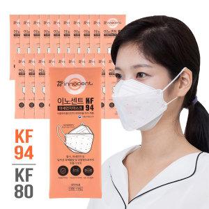 황사 미세먼지 마스크 4중필터 KF 94 대형 마스크 50매