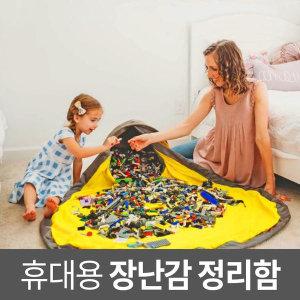 장난감정리함 정리용품 수납함 정리매트