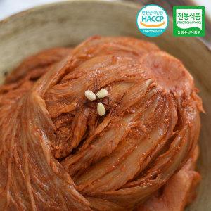 HACCP 국내산 남도김치 묵은지 전통식품인증김치 5kg
