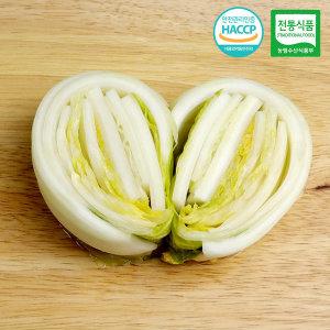 HACCP 국내산 남도 백김치 전통식품인증김치 5kg