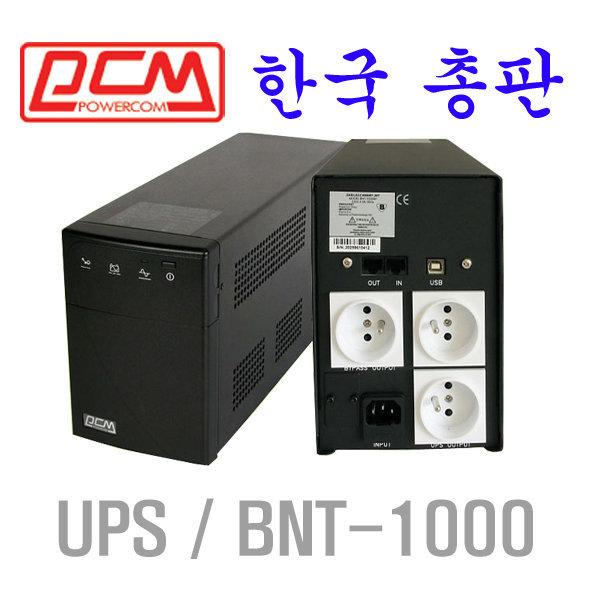 한국PCM UPS BNT-1000AP 소형 무정전전원