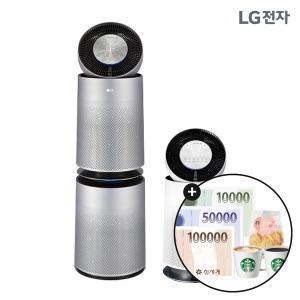 LG퓨리케어공기청정기렌탈 10개월+15만원+추가1만