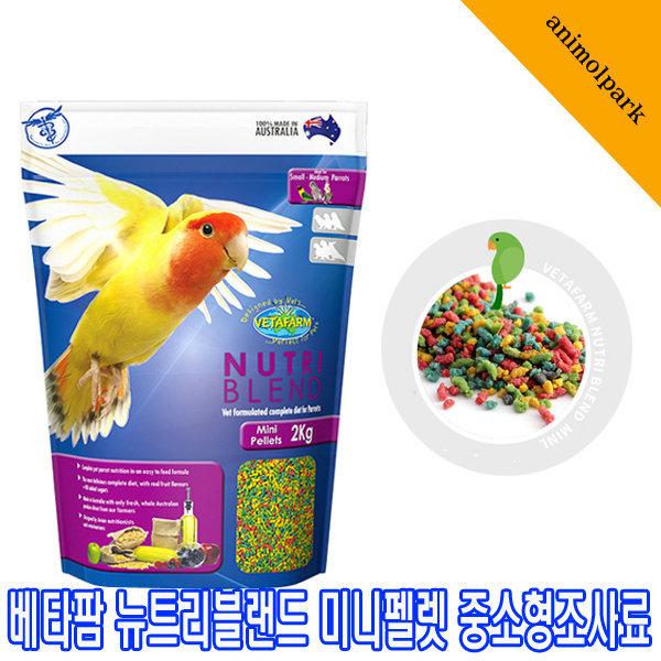 베타팜뉴트리블랜드미니2kg/베타팜/과일펠렛사료