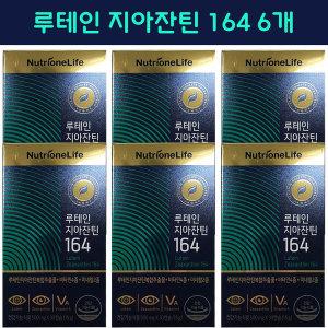 정우성 루테인 지아잔틴164 6박스 6개월