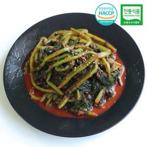 HACCP 국내산 남도 열무김치 전통식품인증김치 2kg