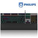 필립스 G614 LED 게이밍 기계식 키보드 실버 적축