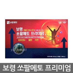 보령 쏘팔메토 프리미엄 90캡슐 /전립선건강/아연