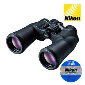 정품 아쿨론 A211 10x50 CF 쌍안경 망원경 ACULON 정품