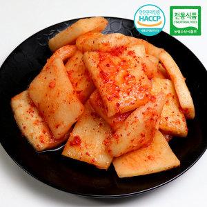 HACCP 국내산 남도 석박지 전통식품인증김치 5kg