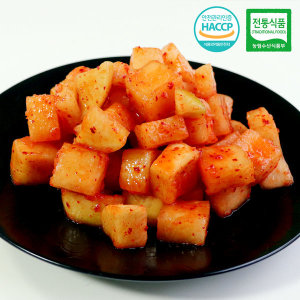 HACCP 국내산 남도 깍두기 전통식품인증김치 5kg
