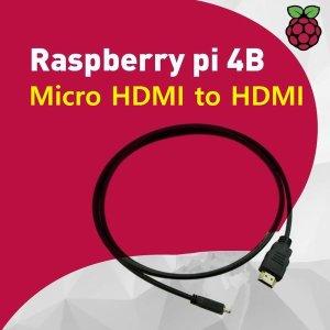 라즈베리파이 HDMI to 마이크로 HDMI 케이블 4K지원