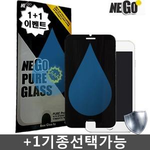 강화유리필름 갤럭시노트10+/9/8 S10+ 5G e S9 아이폰