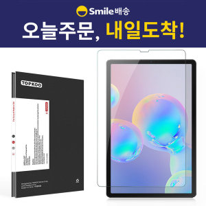 갤럭시탭 S6 T860 10.5 방탄 강화유리 액정보호 필름