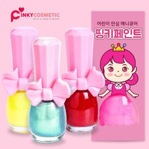 유아 매니큐어 핑키페인트 어린이 수성 아동 네일