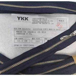 YKK 메탈 지퍼 233 NAVY 43Cm 10개세트 (3890)