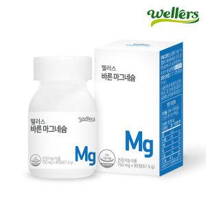 바른 마그네슘 750g x 90정 (45일분)