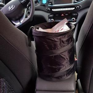 차량용 재활용 쓰레기통 휴대용 휴지통 수납 포켓