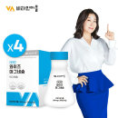 VV 와이즈 마그네슘 4박스(4개월분)