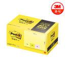 포스트잇 노트 657-15A 대용량팩