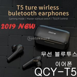 큐시와이QCY-T5 무선 블루투스5.0 이어폰 블랙