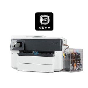 HP 7740 무한잉크 프린터 A3 팩스 복합기 2400ml 무칩