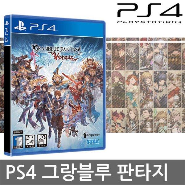 PS4 그랑블루 판타지 버서스 -(초회판 특전 동봉)