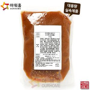 먹깨비네/아워홈 오리엔탈 파닭소스 2kg / 대용량소스