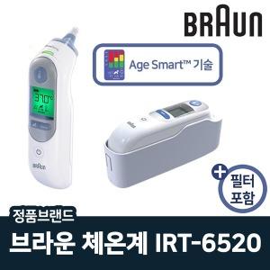 브라운체온계 귀체온계 체온계 IRT-6520 (+필터21개)