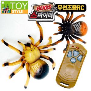 무선조종스파이더 거미 RC 작동완구/곤충장난감