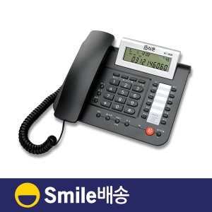 RT-1600 발신자표시 유선전화기 단축다이얼9개