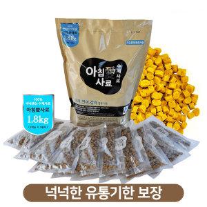 국내 천연수제강아지사료 오리/연어/감자 1.8Kg