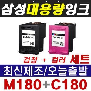 삼성 SL-J1660 프린트 전용잉크 M180 + C180 세트