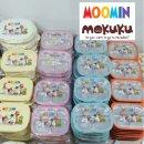 모쿠쿠 도시락세트(10호/블루/가방포함)/어린이도시락