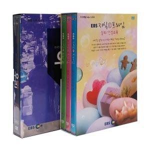 인성교육(심리/인성) 2종 시리즈 DVD