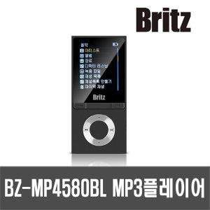 BZ-MP4580BL 8G MP3 MP4 플레이어 라디오 사은품증정