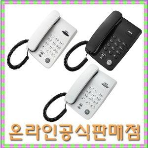 LG전자 공식판매점 GS-460/GS-460F 사무용전화/집전화