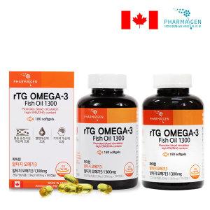 rTG 알티지 오메가3 6개월분 EPA+DHA1200 (2박스)