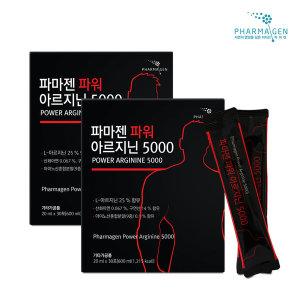파마젠 파워아르지닌 5000 L-아르기닌 아미노산 (2박스